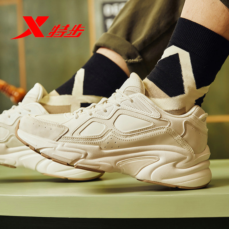 Xtep Men Casual Shoe Chunky Sneakers Fashion Couple Gentleman Leisure Fashionable Lace-up Sport Shoes White 982319392837