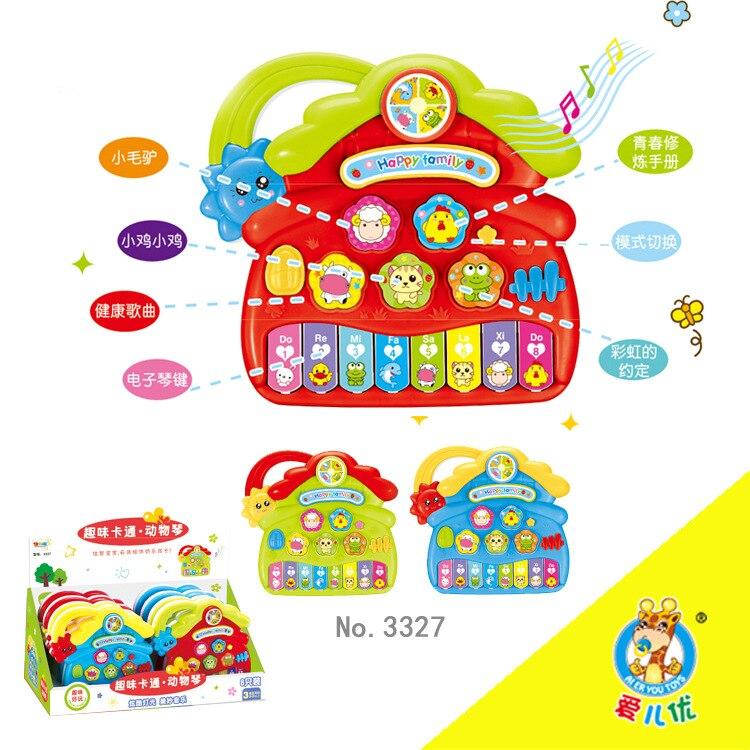Jia Zhi 3327 Cartoon Electronic Keyboard Music Dong Wu Qin Cabin Modeling Playing Hamster Game CHILDREN'S Toy