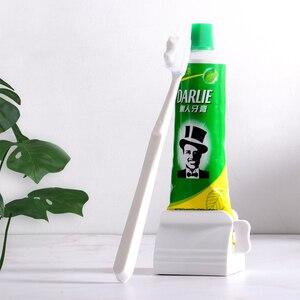Ручной Дозатор зубной пасты, простой держатель зубной пасты для домашнего ванной комнаты, креативная туба