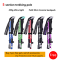 5-Section Outdoor Fold Trekking Poles Camping Portable Walking Hiking Stick For Nordic Elderly Telescopic Club Easy Put Into Bag
