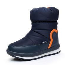 SKHEK NEW 1pair Winter warm Girls Boots Leather Kids ski boots -30 degree Wool Fashion Children waterproof Snow