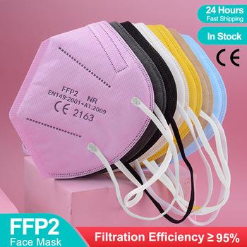 Ffp2 maska kn95 Mascarillas 5 warstw filtracji jednorazowe maseczka higieniczna ochronny pyłoszczelna usta maska fpp2 kn95 wielokrotnego użytku tanie i dobre opinie NoEnName_Null Z Chin Kontynentalnych osobiste Dla osób dorosłych Non-woven Fabric kn95 mask GB2626-2006 10-100pcs Maski