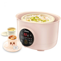 electric cooker household ceramic soup automatic bird's nest water proof stew pot boil porridge artifact health casserole small