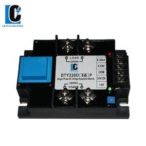 Однофазный модуль регулятора напряжения переменного тока 10 А, SSR 4-20 мА, 0-10 В, управление потенциометром LeiChuang TEC, Новинка