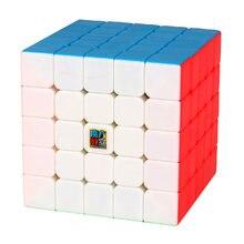 Mais novo moyu cubing sala de aula meilong 5x5x5layer ss lenda mágica yuxin velocidade cubo profissional 5x5 brinquedo educacional para crianças
