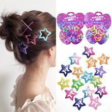 Beautiful Kids Pentagram Hair Clips Glitter BB Clips Buterfly Colors 12PCS/Set Children Asymptotic color Candy Color Star Girls(China)