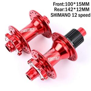 FASTACE 12s Hub DA201 Bicycle hub DEORE XT M8100 M7100M6100 hub 32H 135x10mm 100x9mm MTB Bike 12 speed hubs MICRO SPLINE Hub