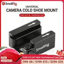 Адаптер для цифровой зеркальной камеры SmallRig, крепление для холодной обуви с кнопкой Anti off для микрофона, светильник вспышка, монитор, прикрепить 2260