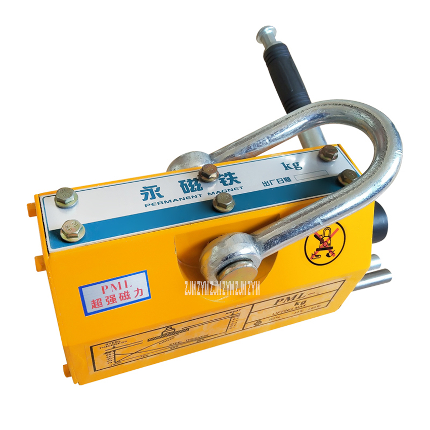 YS-400 400KG Quality Neodymium Magnet Lifter Sucking Disc Strong Magnetic Crane Effort Saving Design Permanent Magnet Sucker