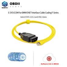 ESYS кабель Enet для BMW F-serie Refresh скрытый E-SYS данных ICOM кодирование ECU программист OBD OBD2 сканер автомобильный диагностический инструмент