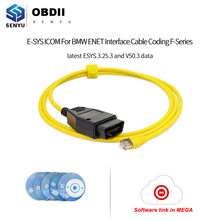 ESYS ENET Câble Pour BMW F-serie Rafraîchissement Caché Données E-SYS ICOM Codage D'ECU Programmateur OBD OBD2 Scanner Diagnostique de Voiture Outil Automatique(China)