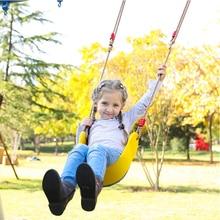 Outdoor Children Swing Rope Safety Seat For Kindergarten Kids Enjoy Garden Playground Chair Hanging Toy Swings Accessories