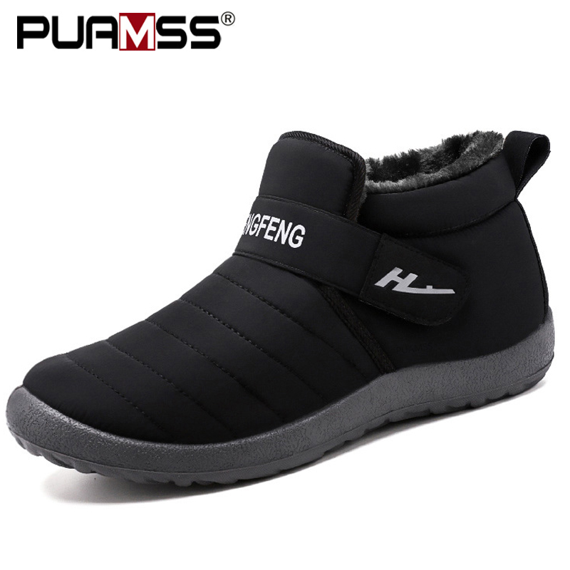 2019 New Men Boots High Quality Keep Warm Men Snow Boots Couple Cheap Winter Waterproof Shoes Outdoor Men Sneakers|Basic Boots| |  - title=