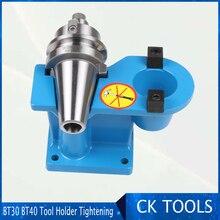 Алюминиевый Встроенный легкий держатель инструмента BT30 BT40, затягивающий фиксатор, фиксатор, запчасти для ЧПУ, токарные инструменты