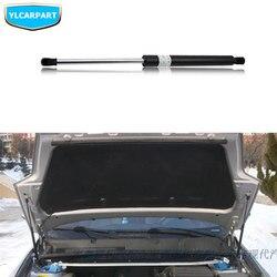 لجيلي Emgrand Emgrand X7 ، EmgrarandX7 ، EX7 ، سيارات الدفع الرباعي ، غطاء السيارة تعديل الدعامات ، ربيع الغاز