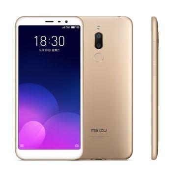 Global version MEIZU 6T MEILAN m6t  4G LTE 2GB 16GB ROM Octa Core 5.7inch IPS Screen Dual Rear Camera Cell phone 1