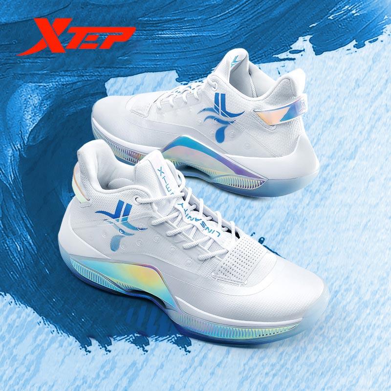 Xtep [LEVITATION 4] Jeremy Lin Men Basketball Shoes Male Lightweight Anti-Slip Breathable Sport Shoe Sneakers 981419121321