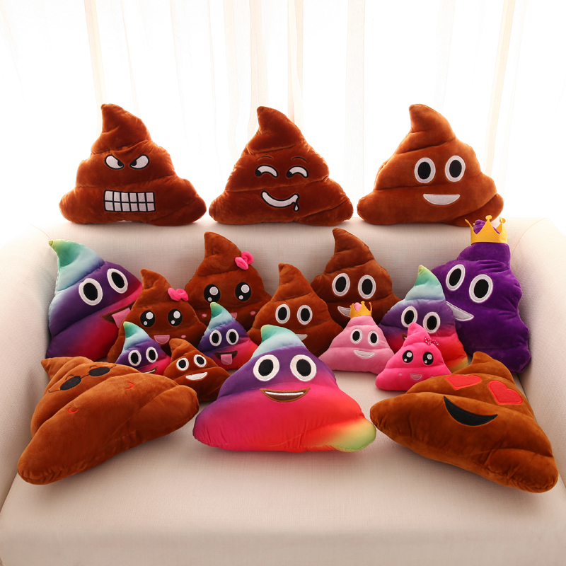 35cm Cute Expression Rainbow Poop Pillow Soft Comfortable Plush Toy Funny Home Party Decoration Plush For Children Toy Girl Gift