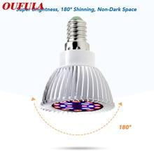 OUFULA Led Plant Growth Lamp Full Spectrum E27 18W Plant Long Lamp Succulent Seedlings Greenhouse Fill Light