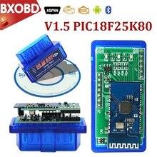 بلوتوث ELM 327 V1.5 البسيطة ELM327 OBD2 ماسحة PIC18F25K80 V1.5 ELM327 OBD2 بلوتوث محول OBD2 ELM 327 V1.5 لالروبوت/PC