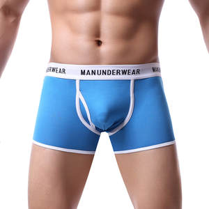 Men Underwear Knickers-Slip Letter Sexy Shorts Fashion Boxer Printing Comfortable Cool