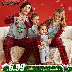 Mvupp família natal pijamas mãe pai e me combinando roupas para crianças roupas macacão conjunto pai mãe bebê menina menino
