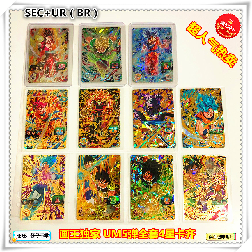 Japan Original Dragon Ball Hero Card SEC 4 Stars UM5 UR BR Goku Toys Hobbies Collectibles Game Collection Anime Cards