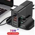 75 Вт PD КК 3,0 Быстрая зарядка Мульти USB Quick Зарядное устройство 4/5/6 Порты и разъёмы QC3.0 Dual протокол для Тип C мобильный телефон смарт-настольный ...