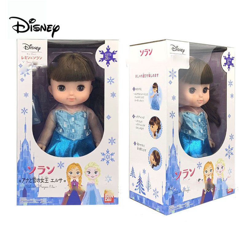Disney Mini Elsa doll Action Figure Toys Plush Doll Toys Unique Gifts Cute Girls Toys Princess Elsa Doll Girl Birthday Gifts