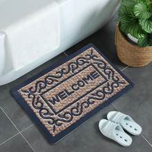 Water Absorbent Floor Mat Non-slip Welcome Doormat Carpet Mat Indoor Outdoor Entrance kitchen bathroom mats(China)