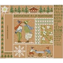 Набор для вышивки крестиком с надписью «happy winter mountain