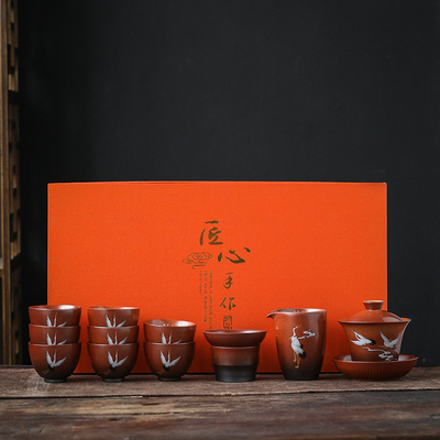 Ceramic Chinese Stone Pottery Tea Set 2