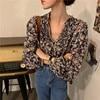 Gagarich Women Shirts 2021 Spring Autumn Korean Vintage Elegant Female Lantern Sleeve V-Neck Flower Printed Design Blouses 4