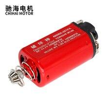 Chihai 모터 CHF 480WA 26tpa nd fe b 25000 rpm ver.2 기어 박스 aeg airsoft 용 중간 속도 단축 모터