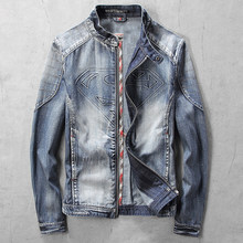 Naam Merk Biker Jeans Jacket Jassen Lente Plus Size 3XL Super Man Overjas Diamant Patroon Streetwear Heren Kleding a477(China)