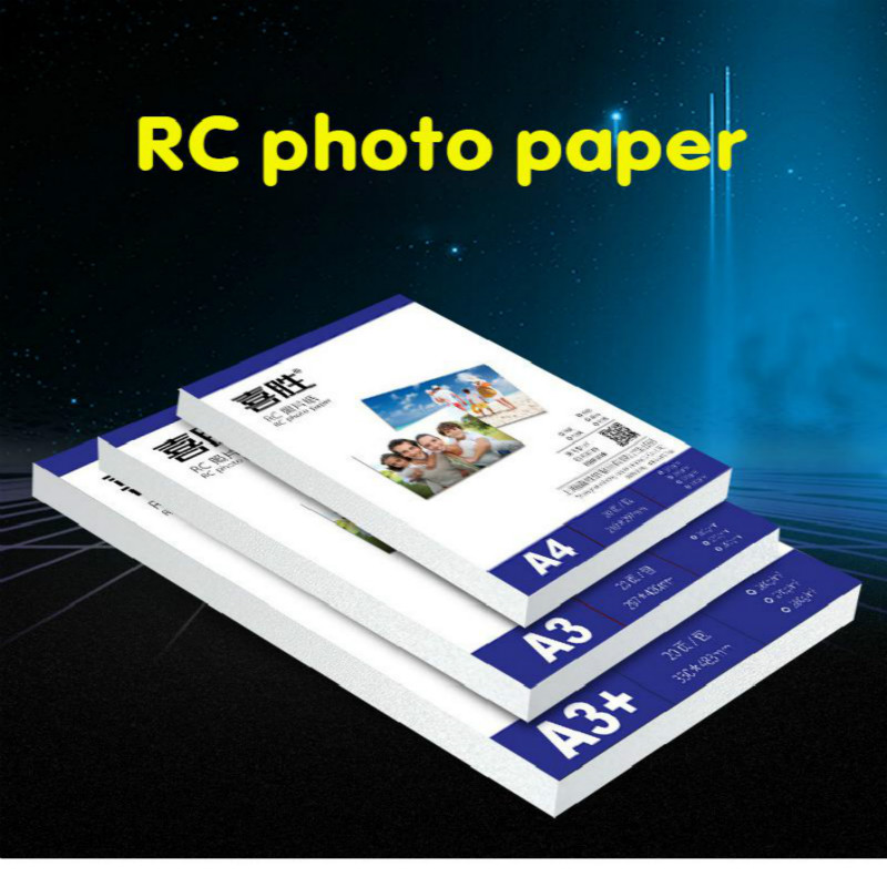A4 Sheets Of 260g Color Pages With High Brightness Waterproof RC Paper For Inkjet Printer Consumables Inkjet Photo Paper 20/pcs
