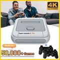 Консоль игровая X Pro для ТВ и видеоигр, супер консоль 4K со встроенными 50000 ретро-играми для PSP/PS1/DC/N64, игровая консоль с 2 геймпадами