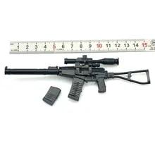 Échelle 1//6 pour 12 in environ 30.48 cm Action Figure fusil SL8-2 arme pistolet jouet modèle militaire