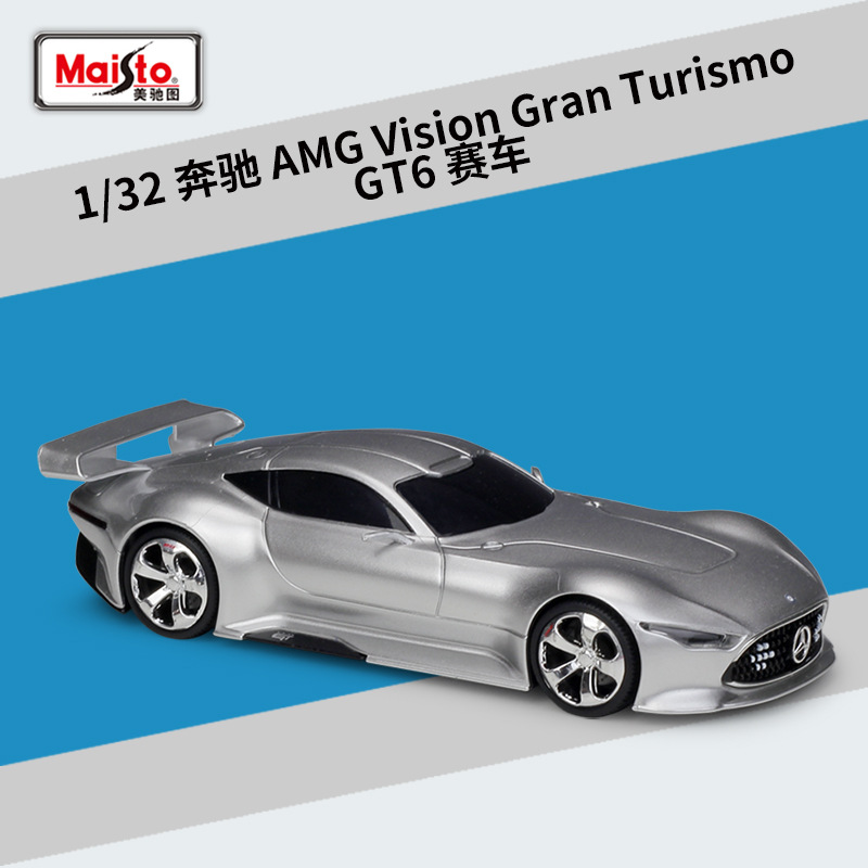 Maisto 1:32 Mercedes-Benz AMG Vision Gran Turismo GT6 Racing Car Model Collection Gift Toy