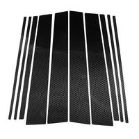 10 PCS Carbon Fiber Window Center Pillar Post Cover Trim Fit for 2010 2018 Toyota Land Cruiser Prado