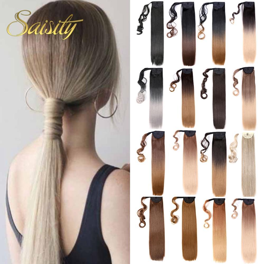 Длинные прямые накладные волосы Saisity, 22 дюйма, термостойкие синтетические накладные волосы для конского хвоста с зажимом|Синтетические хвостики|   | АлиЭкспресс
