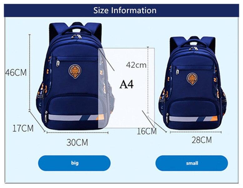 schoolbag (2)