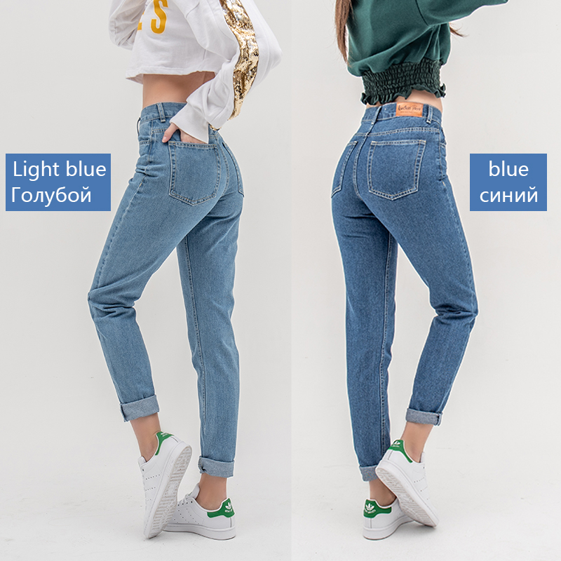 High Waist Plus Size Boyfriend Jeans for Women mom jeans cintura alta vintage Full Length Denim