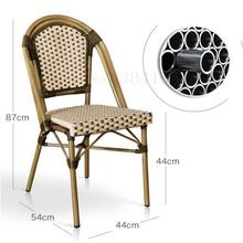 Уличное кресло, американский ресторан, уличное обеденное кресло, уличное кафе, чайный магазин, за пределами сети, красное плетеное кресло для отдыха, балкона