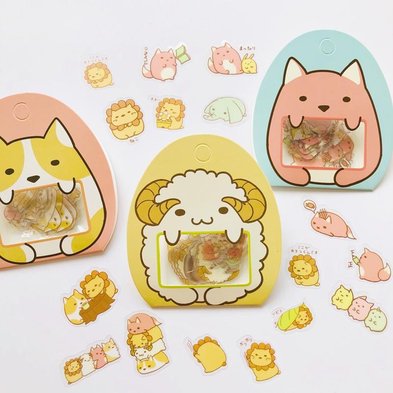 50 Pcs/Bag Kawaii Puppy Fox Sheep Lion PVC Adhesive DIY Sticker Notebook Album Decor