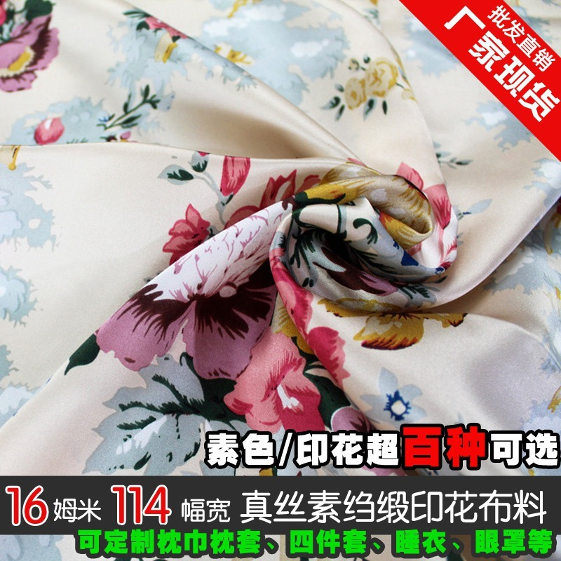 Silk Fabrics For Dresses Blouse Scarves Pillow Clothing Meter 100% Pure Silk Satin Charmeuse 16 Mill Printed Floral High-end