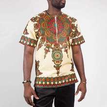 INCERUN mode africain Dashiki chemise hommes à manches courtes Style ethnique imprimé été fermeture éclair décontracté hauts chemises traditionnelles vêtements