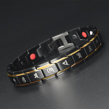 Men Jewelry Healing magnetic Bangle Balance Health Bracelet Silver Titanium Bracelets Special Design for Male