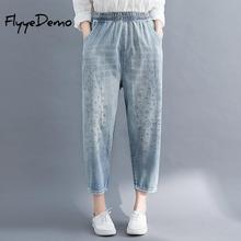 2020 Summer Fashion Style Ladies Luxury Embroidery Jeans Womens Casual Elastic Denim Trousers Loose Ripped Harem Pants Plus Size