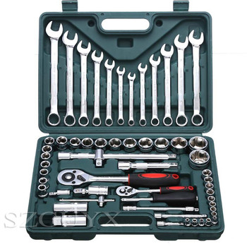 1 set (61) socket wrench repair service tool kit combination set hardware kit ratchet wrench set